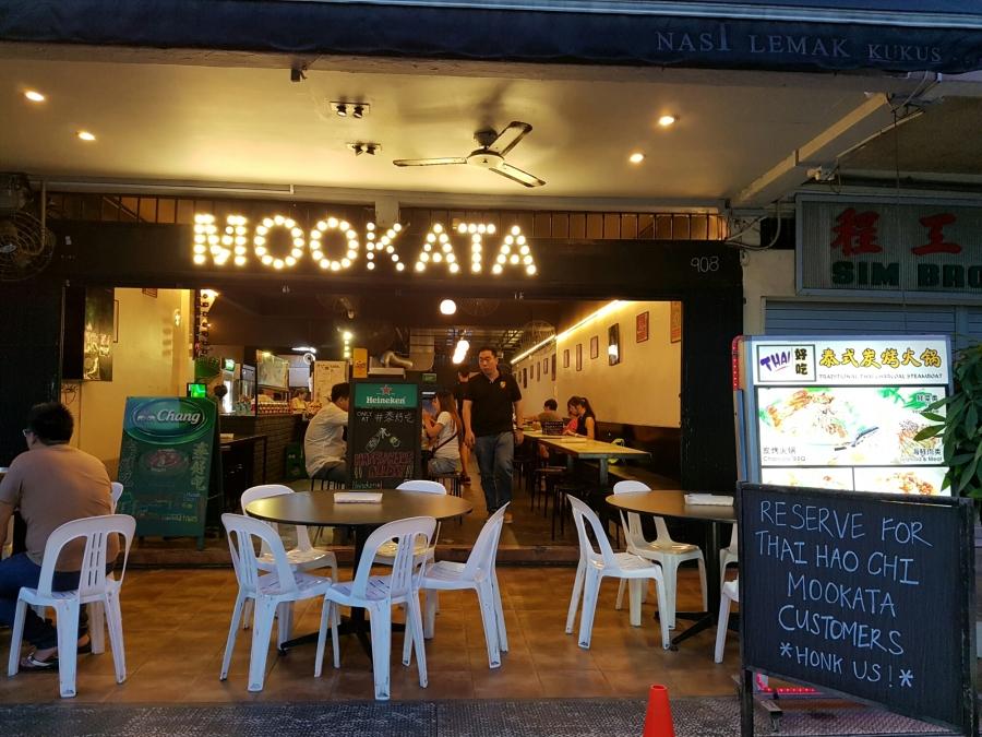 Best Mookata inTown