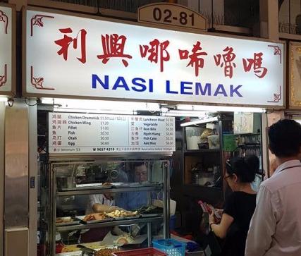 nasi lemak stall