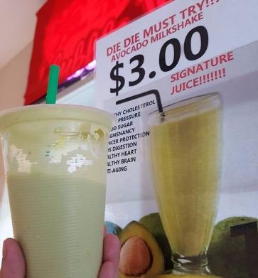 avocado-juice.jpg